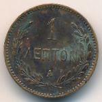 Крит, 1 лептон (1901 г.)