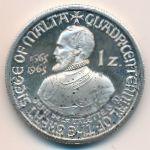 Мальтийский орден, 1 цекино (1965 г.)