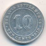 Стрейтс-Сетлментс, 10 центов (1910 г.)