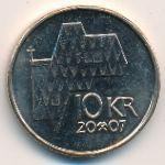 Норвегия, 10 крон (2007 г.)