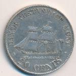 Датская Западная Индия, 20 центов (1862 г.)