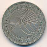 Никарагуа, 50 сентаво (1939–1956 г.)