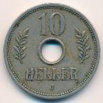 Немецкая Африка, 10 геллеров (1908 г.)