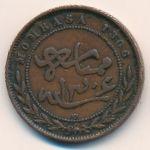 Момбаса, 1 пайса (1888 г.)