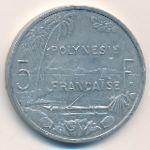 Французская Полинезия, 5 франков (2006 г.)