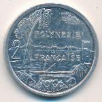 Французская Полинезия, 2 франка (2008 г.)