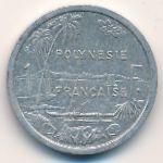 Французская Полинезия, 1 франк (1997 г.)