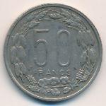Экваториальные Африканские Штаты, 50 франков (1963 г.)