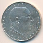 Австрия, 2 шиллинга (1933 г.)