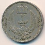 Ливия, 2 пиастра (1952 г.)