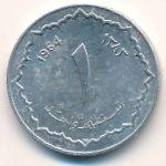 Алжир, 1 сентим (1964 г.)