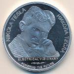 Сербия, 100 динаров (2018 г.)