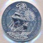 Руанда, 50 франков (2017 г.)