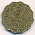 Гонконг, 20 центов (1975–1983 г.)
