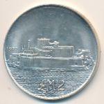 Мальта, 2 фунта (1972 г.)