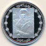 Йемен, Арабская Республика, 5 риалов (1975 г.)