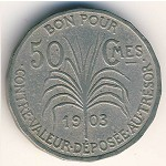 Guadeloupe, 50 centimes, 1903–1921