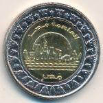 Египет, 1 фунт (2019 г.)