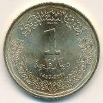 Ливия, 1 динар (2017 г.)