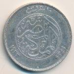 Египет, 10 пиастров (1923 г.)