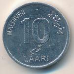 Мальдивы, 10 лаари (2012 г.)