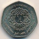 Иордания, 1/4 динара (2009 г.)