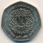 Иордания, 1/4 динара (2004–2012 г.)