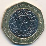 Иордания, 1/2 динара (2009–2012 г.)