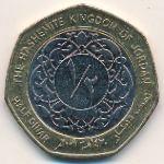 Иордания, 1/2 динара (2000–2012 г.)