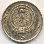 Руанда, 5 франков (2009 г.)