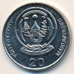 Руанда, 20 франков (2009 г.)