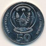 Руанда, 50 франков (2011 г.)