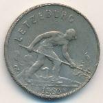 Люксембург, 1 франк (1960 г.)