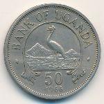 Уганда, 50 центов (1966–1974 г.)