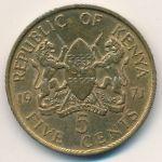 Кения, 5 центов (1971 г.)