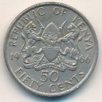 Кения, 50 центов (1966 г.)