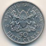 Кения, 50 центов (1969 г.)