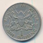 Кения, 1 шиллинг (1967 г.)