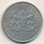 Кения, 1 шиллинг (1969 г.)