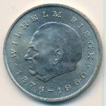 ГДР, 20 марок (1972 г.)