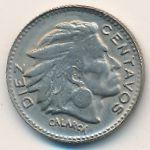 Колумбия, 10 сентаво (1966 г.)