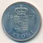 Дания, 1 крона (1979–1980 г.)