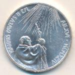 Ватикан, 500 лир (1994 г.)