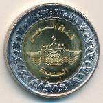 Египет, 1 фунт (2015 г.)