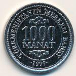 Туркменистан, 1000 манат (1999 г.)