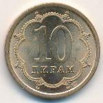 Таджикистан, 10 дирам (2006 г.)