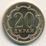 Таджикистан, 20 дирам (2006 г.)