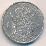 Бельгия, 1 франк (1880 г.)