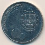 Португалия, 10 евро (2011 г.)