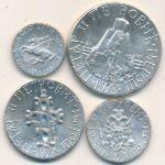 Черногория, Набор монет (1973 г.)